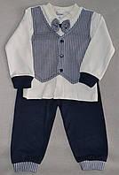 Костюм для Новорожденного «Мистер». 0-3 мес. Синие штанишки, жилетка, бабочка, белая кофточка, Турция