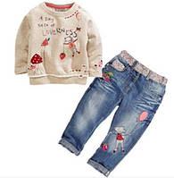 Комплект одежды для девочек Маленькое очарование, р. 110