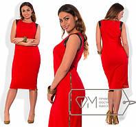 Платье Окленд р2336, фото 1