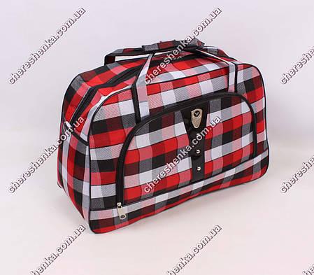 Дорожная сумка Jin Peng 329-10, фото 2