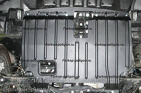 Защита картера BYD G3 1,5 МКПП с2010-2013г.