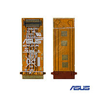 Шлейф для Asus Nexus 7 google, дисплея, с компонентами, оригинал