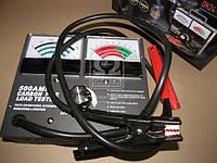 Тестер аккум. батарей . DK24-2050