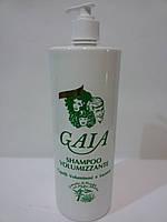Шампунь для придания объема с экстрактами бамбука и морских водорослей КРАСОТА И ОБЪЕМ ВОЛОС 1000мл.