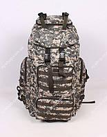 Рюкзак военный тактический повышенной прочности 85л. U039 (4)