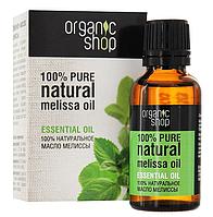 100% Натуральное эфирное масло «Мелисса» Organic Shop ,30 мл