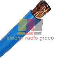Провід ПВ-3 0,5 синій колір