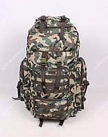 Рюкзак военный тактический повышенной прочности 85л. U039 (5)