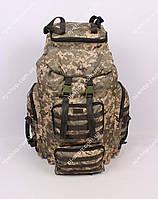 Рюкзак военный тактический повышенной прочности (Кордура) 75л. U038 (1)