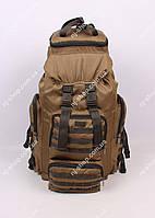 Рюкзак военный тактический повышенной прочности (Кордура) 85л. U039 (2)