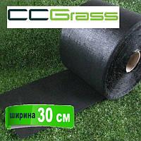 Стыковочная лента для искусственной травы CCGrass