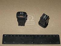 Выключатель противотуманной фары ВАЗ 2115 (Автоарматура). 93.3710-01.02