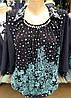 Нарядная блуза с воротником