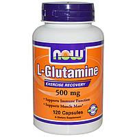 L-Глутамин, Now Foods, 500 мг, 120 капсул