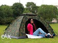 Туристическая рыбацкая палатка четырёх 4-х, местная