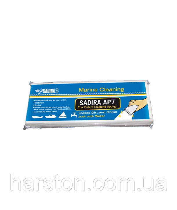 Набор губок для мытья корпуса и палубы Sadira AP7, 5шт