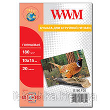 Фотобумага wwm глянцевая 180г/м кв, 10см x 15см, 20л (g180.f20)