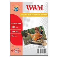 Фотобумага wwm глянцевая 180г/м кв, 10см x 15см, 50л (g180.f50)