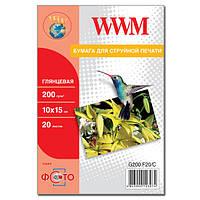 Фотобумага wwm глянцевая 200г/м кв, 10см x 15см, 20л (g200.f20/c)