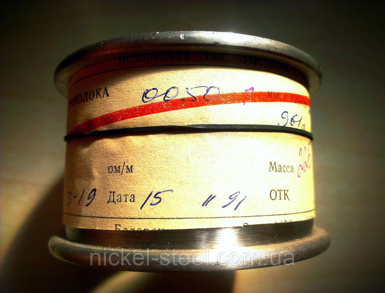 Проволока нихромовая 0,04 мм х20н80 200 метров