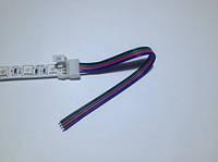 Разъем коннектор для лент 10 mm RGB