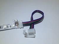 Разъем  для светодиодной ленты 10 mm