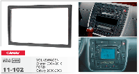 2-DIN переходная рамка FORD Galaxy 2000-2006 / VOLKSWAGEN Sharan 2004-2010, CARAV 11-102