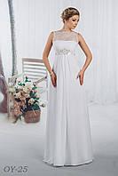 Свадебное платье 025, фото 1