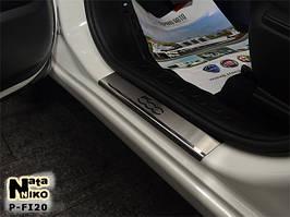 Накладки на пороги Premium Fiat 500 2007-