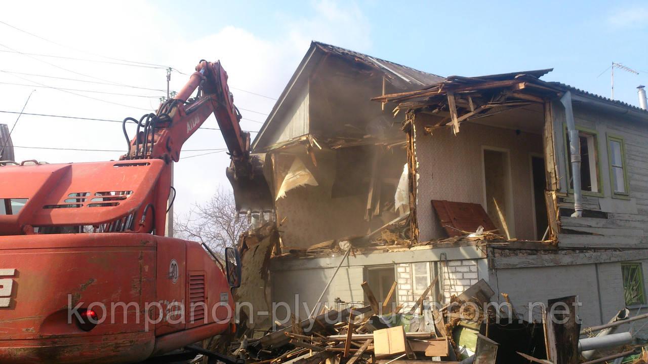 Демонтаж дома