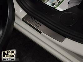Накладки на пороги Premium Fiat 500 L 2013-