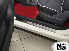 Накладки на пороги Premium Fiat 500 X 2015-