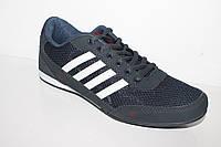 Спортивная обувь. Кроссовки оптом для подростков от Bayota 018-2 (36-41)