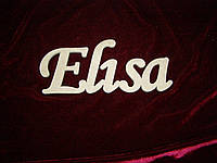 Имя Elisa (22 х 9 см), декор