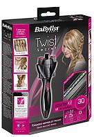 Babyliss TW1000E Twist Secret