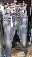 Купить джинсы Kontra мужские
