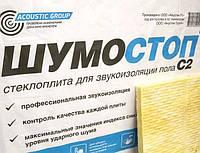 Минеральные плиты для шумоизоляции пола Шумостоп-С2 (7,5 кв.м./упак.), фото 1