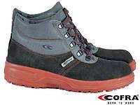 Рабочая обувь для кровельных работ (спецобувь) BRC-DACHDEC