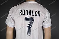 """Футбольная форма ФК """"Реал Мадрид"""" Роналдо №7 детская (домашняя)"""