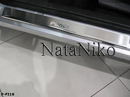 Накладки на пороги Premium Fiat Punto II 5D 1999-2007