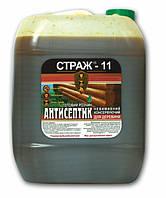 Антисептик для древесины, готовый раствор