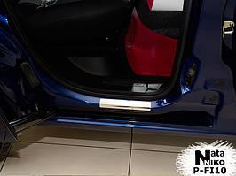 Накладки на пороги Premium Fiat Fiorino / Qubo 2008-