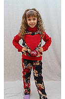 Детский трикотажный  костюм с брюками