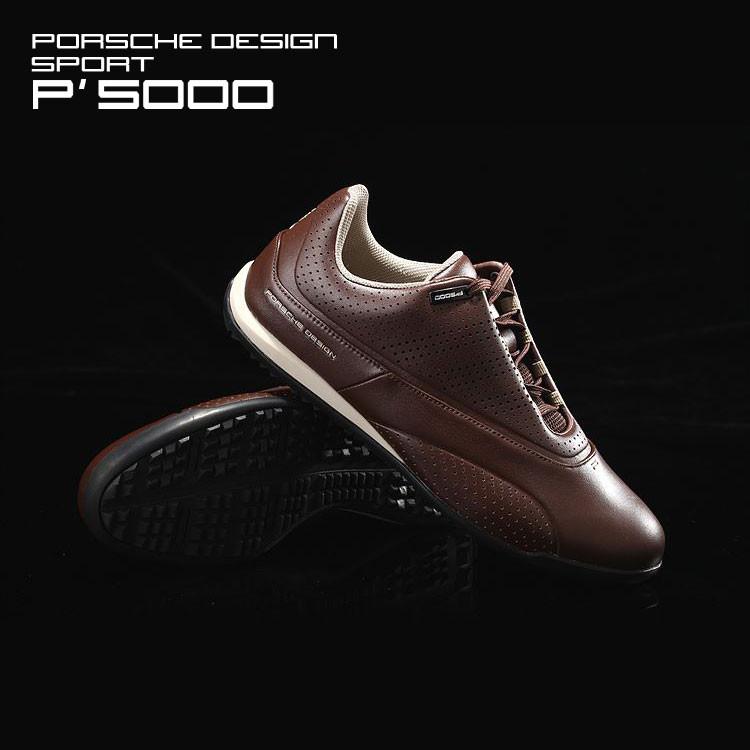 dd0517fe Кроссовки мужские Adidas Porsche Design 385 коричневые: купить в ...