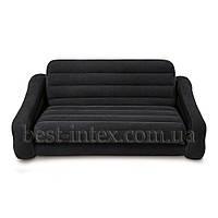 Intex 68566 (193х231х71 см) без насоса. Надувной диван