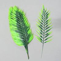 Искусственный лист Папоротник пластик уп-20 шт