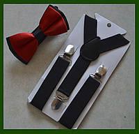 Набор подтяжки и галстук-бабочка (атласные, двойная бабочка) опт, фото 1