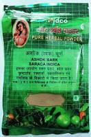 Ашок чурна, Ashok Churna (50gm) меноррагия, дисменорея, пролапс, бели, внутренние кровотечения...