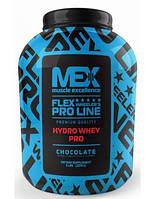 Протеин Hydro Whey Pro (2,27 kg )