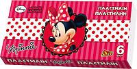Пластилин Olli Minnie Mouse Ol-009DM 6 цветов 120 г (420204)